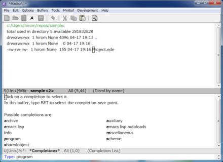 図6 生成物の種別は「archive」や「program」、「sharedobject」などが用意されている。今回は実行ファイルを生成するので「program」を選択する