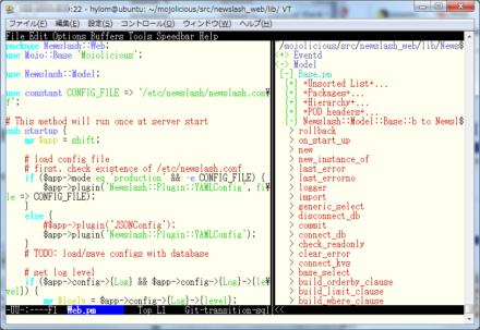 図12 sr-speedbarならリモートシェル上のEmacsでSpeedbarが利用できる