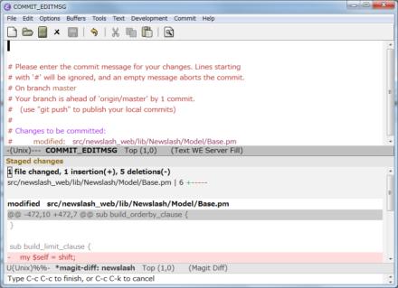 図19 コミットメッセージを編集するバッファが表示される