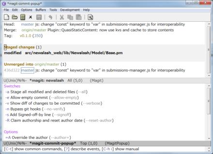 図18 Magitバッファで「c」を入力するとオプションを指定する「popup」バッファが表示される。コミットを実行するにはここで再度「c」を入力する