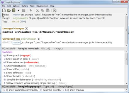 図20 ポップアップでログの表示オプションを指定できる
