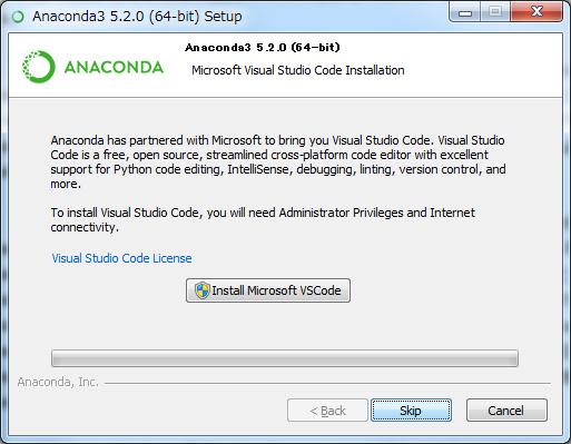 科学計算向けPython環境を簡単にインストールできる「Anaconda