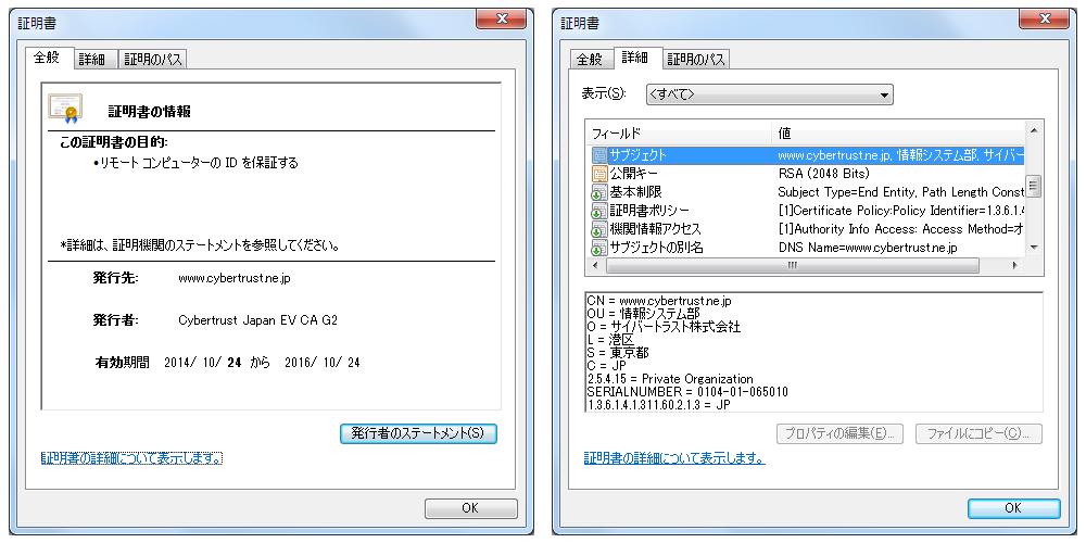 knowledgevol1_04